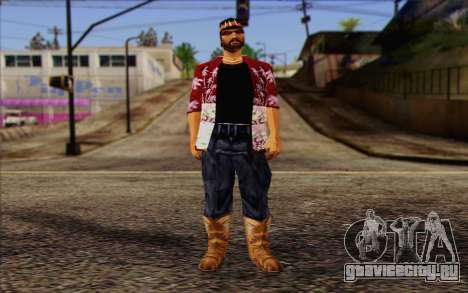 Cartel from GTA Vice City Skin 1 для GTA San Andreas
