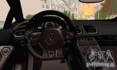 Lamborghini Huracan 2014 для GTA San Andreas вид справа