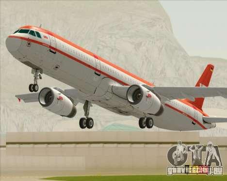 Airbus A321-200 LTU International для GTA San Andreas
