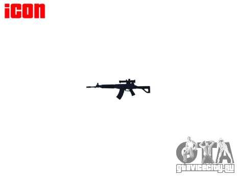 Автомат QBZ-03-1 для GTA 4 третий скриншот