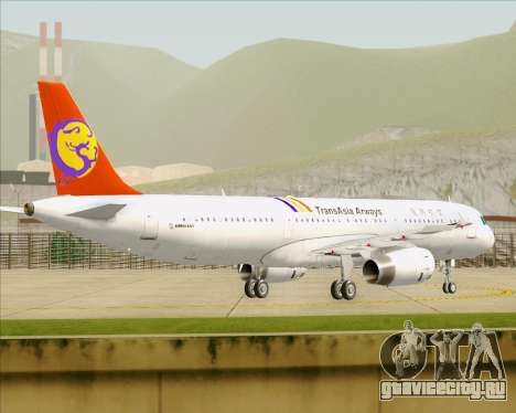 Airbus A321-200 TransAsia Airways для GTA San Andreas вид справа