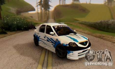 Dacia Logan Tuning для GTA San Andreas