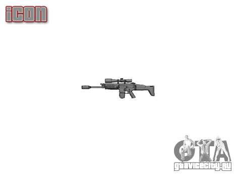 Винтовка Mk 17 SCAR-H для GTA 4 третий скриншот