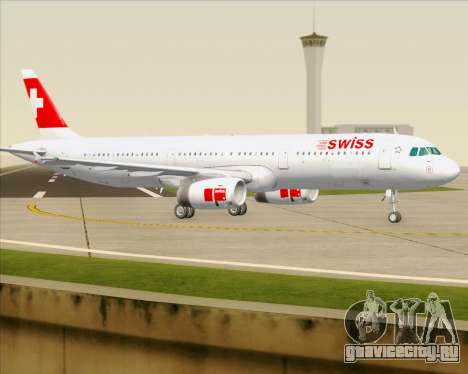 Airbus A321-200 Swiss International Air Lines для GTA San Andreas вид сверху
