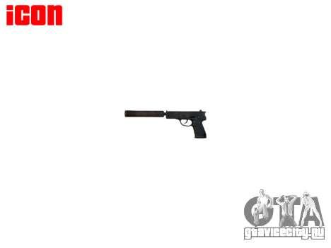 Пистолет QSZ-92 silencer для GTA 4 третий скриншот