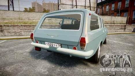 ГАЗ-24-12 Волга Wh2 для GTA 4 вид сзади слева