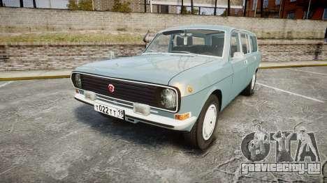 ГАЗ-24-12 Волга Wh2 для GTA 4