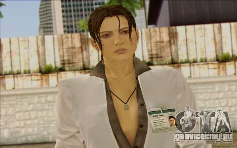 Metal Gear Solid 4 Naomi Hunter для GTA San Andreas третий скриншот