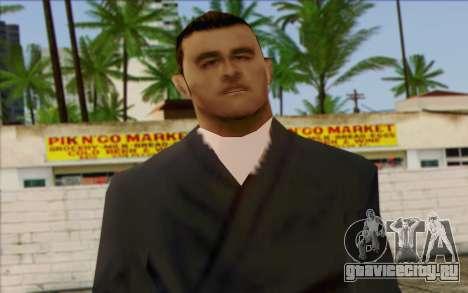Член отряда IAЫ Skin 4 для GTA San Andreas третий скриншот