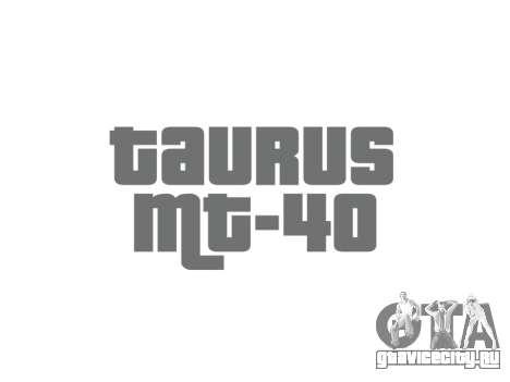 Пистолет-пулемет Taurus MT-40 buttstock2 icon1 для GTA 4 третий скриншот