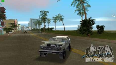 Ford Bronco 1985 для GTA Vice City вид справа