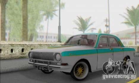 ГАЗ 24 для GTA San Andreas