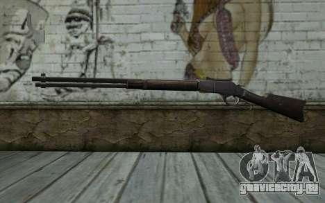 Winchester 1873 v2 для GTA San Andreas