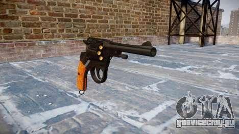 Револьвер M1895 Nagant для GTA 4