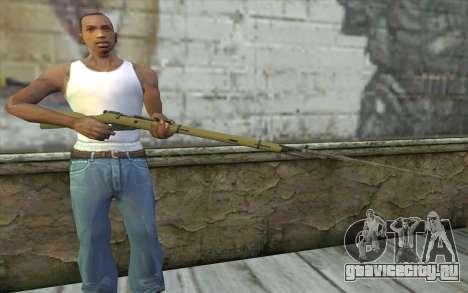 Винтовка Мосина v15 для GTA San Andreas третий скриншот