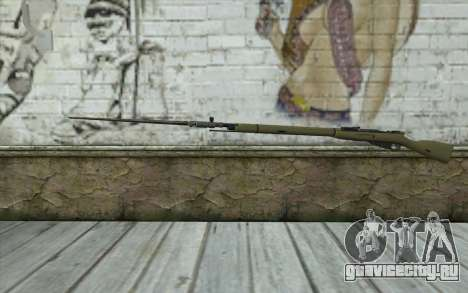 Винтовка Мосина v15 для GTA San Andreas