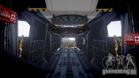 VTOL Warship PJ1 для GTA 4 вид сзади