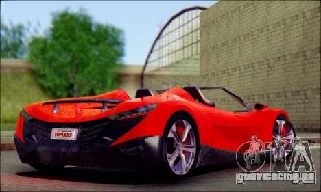 Specter Roadster 2013 для GTA San Andreas вид слева