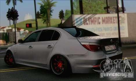 BMW M5 Stanced для GTA San Andreas вид слева