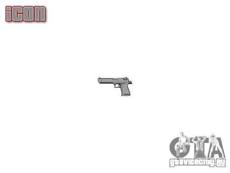 Пистолет IMI Desert Eagle Mk XIX Gold для GTA 4 третий скриншот