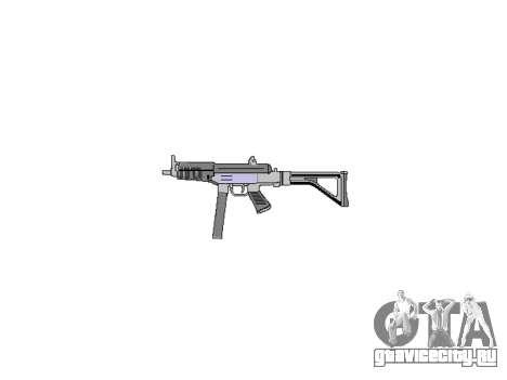 Пистолет-пулемет Taurus MT-40 buttstock2 icon4 для GTA 4 третий скриншот