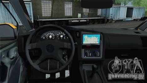 Opel Astra G Caravan для GTA San Andreas вид сзади слева