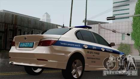 BMW 530xd ДПС для GTA San Andreas вид слева