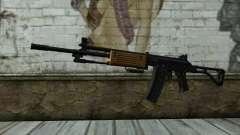IMI Galil v1 для GTA San Andreas