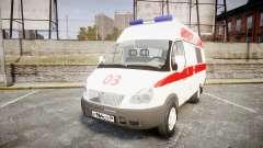 ГАЗ-32214 Скорая помощь