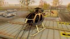 Вертолет MD500E v3