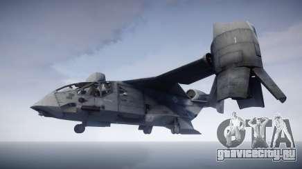 VTOL Warship PJ1 для GTA 4