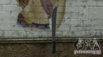 Мачете (DayZ Standalone) v2 для GTA San Andreas