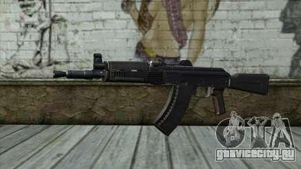 Современный АКС-74У для GTA San Andreas