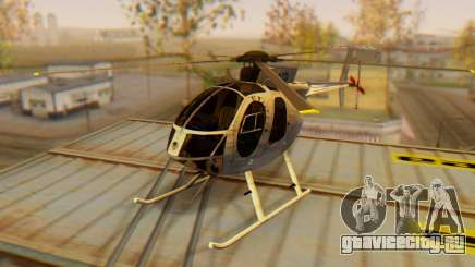 Вертолет MD500E v3 для GTA San Andreas