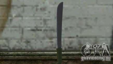 Мачете (DayZ Standalone) v1 для GTA San Andreas
