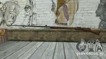 Винтовка Мосина v9 для GTA San Andreas