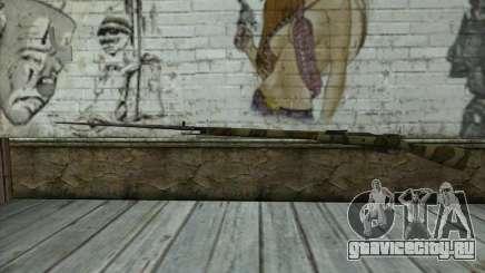 Винтовка Мосина v12 для GTA San Andreas
