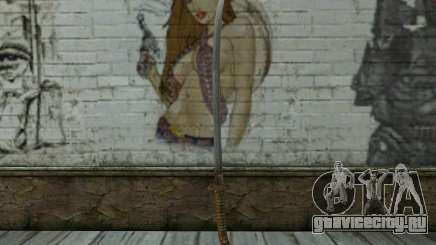 Katana Akaviri для GTA San Andreas