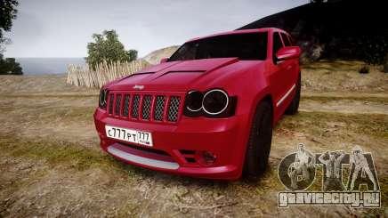 Jeep Grand Cherokee SRT8 license plates для GTA 4