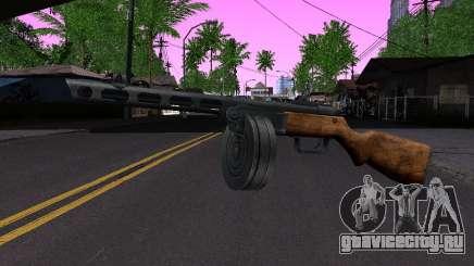 Пистолет-Пулемет Шпагина для GTA San Andreas