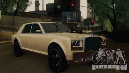 Enus Super Diamond для GTA San Andreas