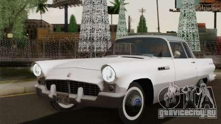 Smith Thunderbolt from Mafia 2 для GTA San Andreas