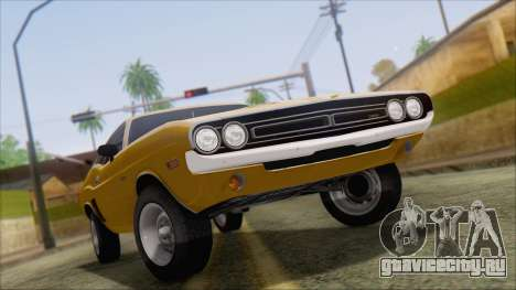 Dodge Challenger 1971 для GTA San Andreas