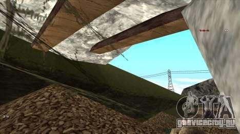 Трасса Offroad v1.1 by Rappar313 для GTA San Andreas седьмой скриншот