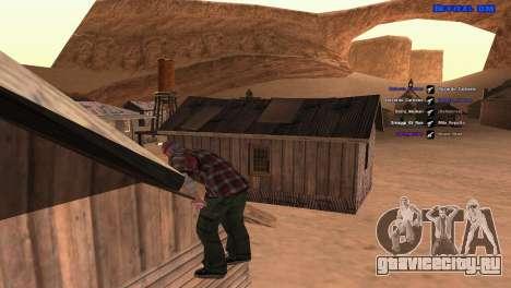 ped.ifp by Pavel_Grand для GTA San Andreas шестой скриншот