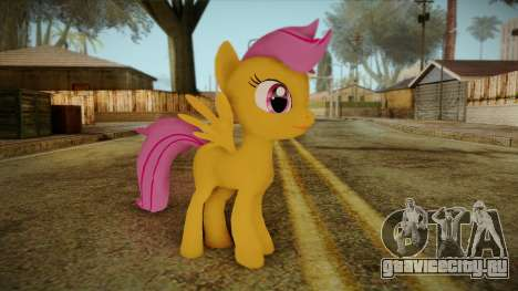Scootaloo from My Little Pony для GTA San Andreas