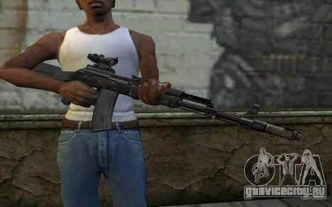 Glock-17 Silenced для GTA San Andreas третий скриншот