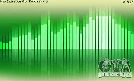 Новые звуки автомобилей для GTA San Andreas
