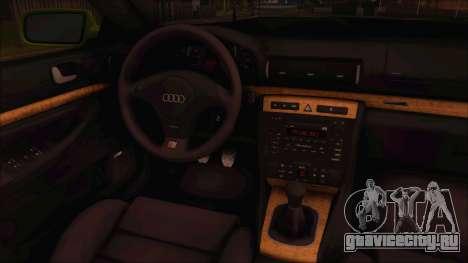 Audi S4 Fatlace для GTA San Andreas вид сзади слева