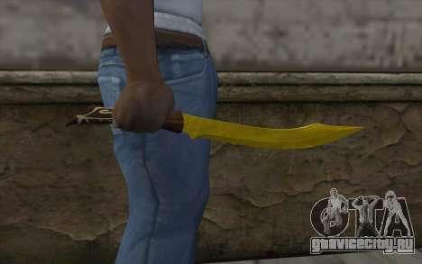 Золотой нож для GTA San Andreas третий скриншот